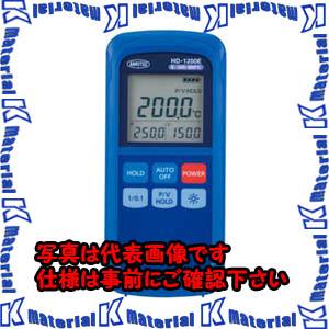 【P】【代引不可】TASCOタスコ ハンディタイプ温度計 TA410RB [TAS1875]