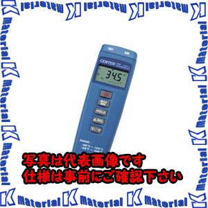 【代引不可】TASCOタスコ 2chデジタル温度計 TA410WD [TAS1894]