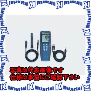 【P】【代引不可】TASCOタスコ データロガー温湿度計 TA411PC [TAS1914]