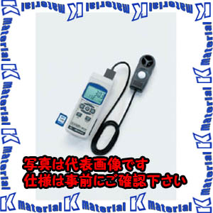 【P】【代引不可】TASCOタスコ マルチ環境測定器 TA413MZ [TAS1961]