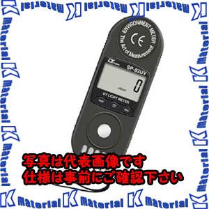 【P】【代引不可】TASCOタスコ ポケットサイズ紫外線強度計 TA415VB [TAS1977]