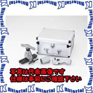 【P】【代引不可】TASCOタスコ アルミ製フレアリングツールセット TA55AT-2 [TAS0014]