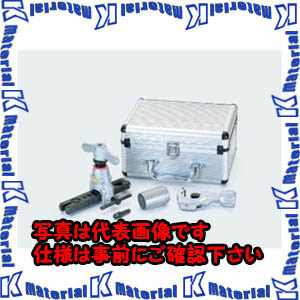 【P】【代引不可】TASCOタスコ フレアツールセット(電動ドリル兼用タイプ) TA55DBT-2 [TAS0015]