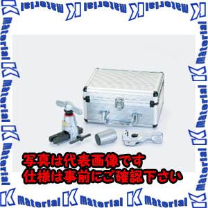 【P】【代引不可】TASCOタスコ ショートサイズフレアツールセット TA55YT-2 [TAS0021]