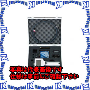 【P】【代引不可】TASCOタスコ インスペクションカメラセット5m仕様(近焦点) TA417CX-5M [TAS1991]