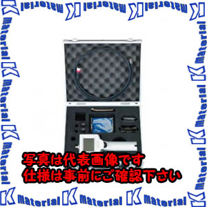 【P】【代引不可】TASCOタスコ インスペクションカメラセット5m仕様(長焦点) TA417DX-5M [TAS1997]