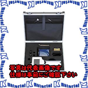 【P】【代引不可】TASCOタスコ インスペクションカメラ6φセット TA417EX [TAS2002]
