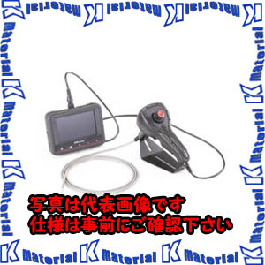 【P】【代引不可】TASCOタスコ 6.0mm先端可動式内視鏡 1m TA418MC-1M [TAS2033]