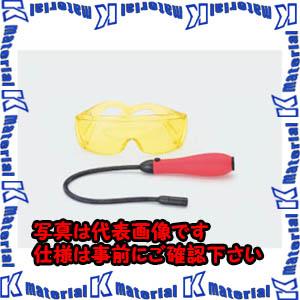 【P】【代引不可】TASCOタスコ ガス漏れ検知UVライト TA430EV [TAS2067]