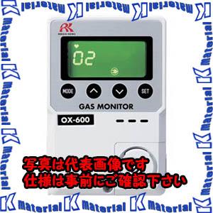 【P】【代引不可】TASCOタスコ 小型酸素モニター本体セット TA430GM-3 [TAS2072]
