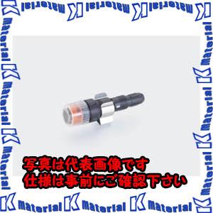 【P】【代引不可】TASCOタスコ 検知部 TA430SR-11 [TAS2098]