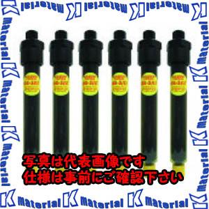 【代引不可】TASCOタスコ 蛍光剤(エーテルオイル) TA434EF-4 [TAS2132]