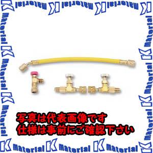【P】【代引不可】TASCOタスコ 注入工具セット TA434EK-20 [TAS2144]