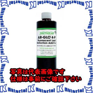 【P】【代引不可】TASCOタスコ ミネラルオイル用蛍光剤 473ml TA434EM-5 [TAS2148]