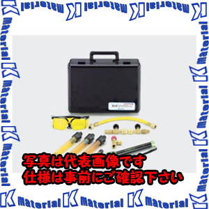 【P】【代引不可】TASCOタスコ 蛍光剤トライアルキット3 TA434ES-3 [TAS2155]