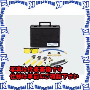 【P】【代引不可】TASCOタスコ 蛍光剤トライアルキット4 TA434ES-4 [TAS2156]