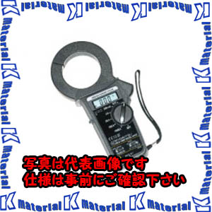 【P】【代引不可】TASCOタスコ 漏れ電流測定用クランプテスタ TA451CM [TAS2177]