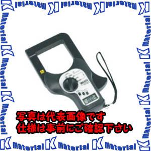 【P】【代引不可】TASCOタスコ デジタルクランプテスタ TA451LG [TAS2189]