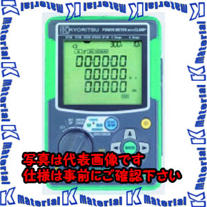 【P】【代引不可】TASCOタスコ コンパクトパワーメーター TA452GF [TAS2209]