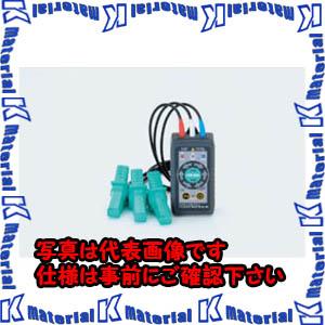 【P】【代引不可】TASCOタスコ 安全非接触式検相器 TA456MS [TAS2242]