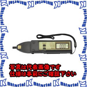 【P】【代引不可】TASCOタスコ 交流・直流電位計 TA457VD-60 [TAS2254]