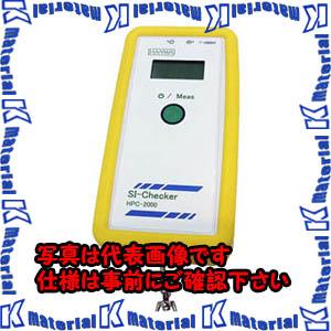 【P】【代引不可】TASCOタスコ SIチェッカー TA458S-1 [TAS2259]