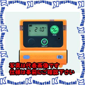 【P】【代引不可】TASCOタスコ 小型酸素濃度計 TA470BJ [TAS2262]