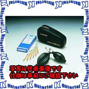 【P】【代引不可】TASCOタスコ 気流検査器(連続発生用) TA470KB [TAS2274]