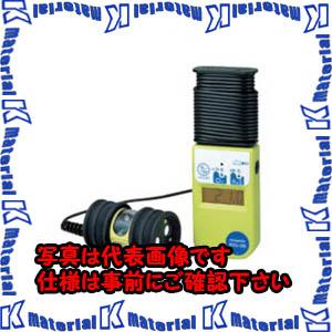 【P】【代引不可】TASCOタスコ 酸素硫化水素濃度計 TA470XE [TAS2289]