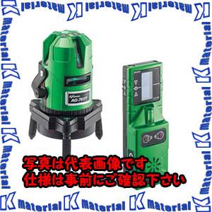 【P】【代引不可】TASCOタスコ 高輝度自動探知グリーンレーザー墨出し器 TA493AS [TAS2302]