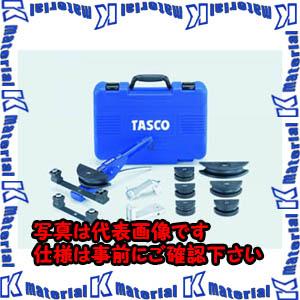 【代引不可】TASCOタスコ ラチェット式ベンダーキット TA512PR [TAS2406]