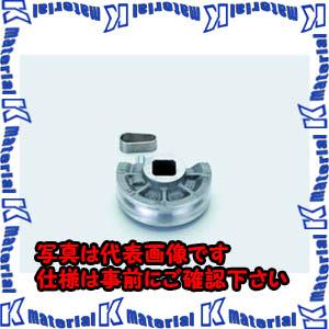 【P】【代引不可】TASCOタスコ ベンダー用シュー13/8(3D) TA515-11J [TAS2413]