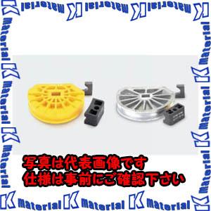 【P】【代引不可】TASCOタスコ TA515EK用シュー・ガイドセット5/8 TA515EK-5 [TAS2453]