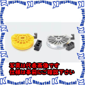 【P】【代引不可】TASCOタスコ TA515EK用シュー・ガイドセット3/4 TA515EK-6 [TAS2454]