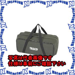 【P】【代引不可】TASCOタスコ 直管ベンダーキャンパスバッグ TA515M-B [TAS2464]
