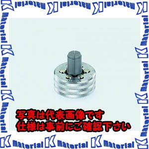 【P】【代引不可】TASCOタスコ エキスパンダーヘッド1/2 TA525C-4 [TAS2516]