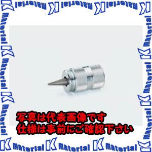 【P】【代引不可】TASCOタスコ エキスパンダ-アダプター TA525C-AD [TAS2535]
