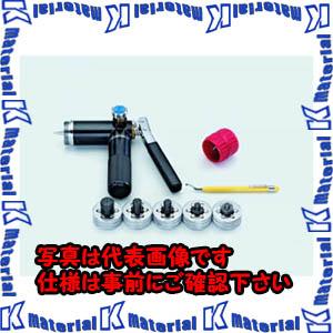 【代引不可】TASCOタスコ 油圧式エキスパンダーセット TA525PM [TAS2550]