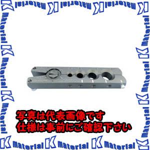 【P】【代引不可】TASCOタスコ アルミクランプバー TA550A-1 [TAS2584]