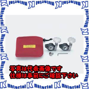 【P】【代引不可】TASCOタスコ フレキ管ツバ出し工具セット(TA550FR用) TA550FR-30 [TAS2600]