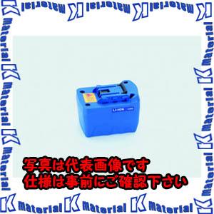 【代引不可】TASCOタスコ バッテリー TA550VF-10 [TAS2612]