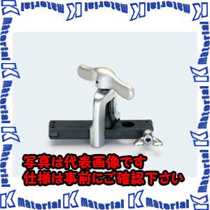 【P】【代引不可】TASCOタスコ フレキ管ツバ出し工具(給水・給湯用) TA550YY [TAS2618]