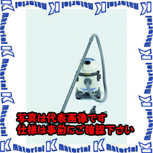 【P】【代引不可】TASCOタスコ 掃除機(乾湿両用・静音型) TA613H [TAS2710]