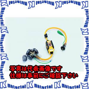 【P】【代引不可】TASCOタスコ 漏電遮断器付延長コード10m TA649BF-10 [TAS2781]
