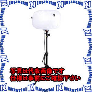 【P】【代引不可】TASCOタスコ バルーン型灯光器 TA649MB [TAS2795]