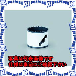 【P】【代引不可】TASCOタスコ バイメタルホールソー(刃のみ)121mm TA653RA-121 [TAS2826]
