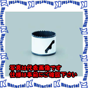【P】【代引不可】TASCOタスコ バイメタルホールソー(刃のみ)140mm TA653RA-140 [TAS2828]