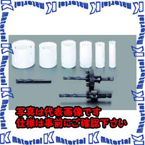 【P】【代引不可】TASCOタスコ バイメタルホールソーキット(冷凍空調用) TA653RA [TAS2819]