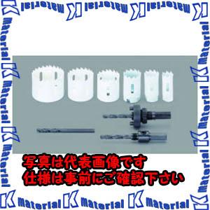 【P】【代引不可】TASCOタスコ 超硬チップホールソーセット TA653RF [TAS2872]