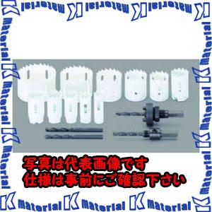 【P】【代引不可】TASCOタスコ 超硬チップホールソーセット TA653RG [TAS2873]